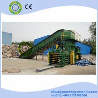 Buy cheap municipal solid waste baler waste compactor for cardboard auto-tie horizontal from wholesalers