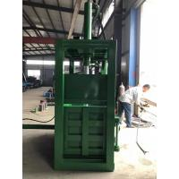 40 T Hydraulic Type Waste Paper Baler With Pushplate Push Back Machine Manufactures