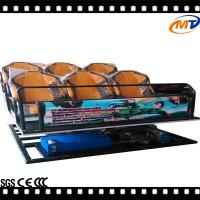 Professional 5D cinema equipment with fashion chiars Manufactures