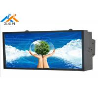 2000cd/m2 Outdoor Digital Signage 32 Inch Lcd Panel USB SD Media Player Card Monitor Manufactures