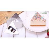 China Mousse Cake Ring Stainless Steel Triangle Ring Mold Cut Biscuits Cake Bakeware Mold on sale