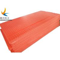 pe plastic construction lightweight durable  high quality ground protection mats Manufactures