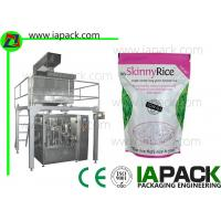 China 380 Volt 3 Phase Automatic Rice Packing Machine 60 pouches/min Speed on sale