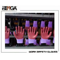 Sell Quality Work Protection Safety Gloves  From China Manufactures
