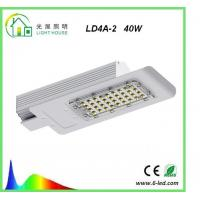 160 LM / W 40 - 50 W High Power LED Street Light LD4A Serial With Meanwell Driver Manufactures