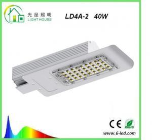 DLC TUV 40 Watt LED Street Light PF > 0.98 50000 Hours , Outdoor Street Lighting Manufactures