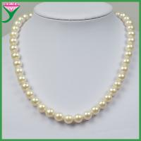 China Factory price AAA round beads real necklace jewelry freshwater donghui wish pearl on sale