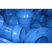 Ductile Iron Pipe Fittings for PVC Pipe Manufactures