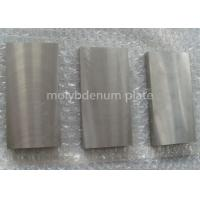 China High Temperature 99.95% Purity Ground Molybdenum Plate / Molybdenum Sheets for Furnace on sale