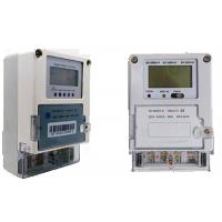 Single Phase Two Wires Lora Smart Meter Remote Fee Control Electric Meter Manufactures