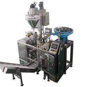 Milk Horizontal Pouch Packing Machine, Zipper Pouch Packing MachineCE Certificated Manufactures