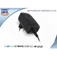 100-240V 50Hz / 60Hz 12V 1.25A 12v Power Adapter Wall Mount With EMC / ROHS Manufactures