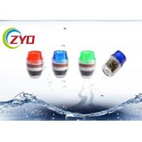 Small Kitchen Faucet Water Filter, Long Lasting Water Filter For Faucet Manufactures