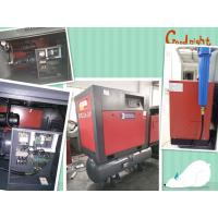 22kw Oil lubricating belt driven screw air compressor with air tank Manufactures