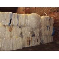 China HDPE FILM IN ROLLS AND HDPE FILM IN BALES on sale