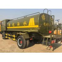 FAW Water Sprinkler Truck Used With 8 Tons To 40 Tons Tanker Capacity Manufactures