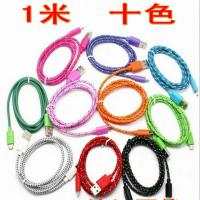 China nylon micro data cable usb colorful on sale
