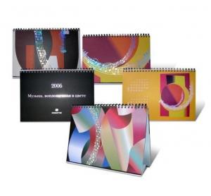 Tear off calendar pad, wholesale good calendar with good prices, customized calendar, 2018 calendar printing Manufactures