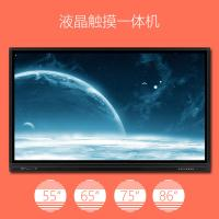 65inch LED touch screen monitor interactive display Manufactures