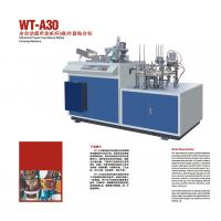 China WT-A30 Ultrasonic Paper Cup Sleeve Ripple Forming Machine on sale