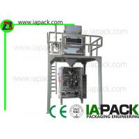 100g-5kg Detergent Packaging Machine  With Touch Screen Washing Powder Packaging Machine Manufactures
