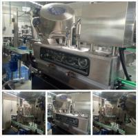 Quality Automatic Linear Capping Machine  Bottle Steam Capping Machine for sale