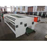 Packaging Paperboard Trash Cleaning Machinery , Carton Box Manufacturing Machines Manufactures