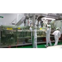 EM-360D pouch packing machines Manufactures