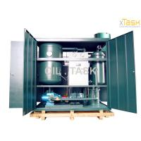 China Weather Proof Type Vacuum Turbine Oil Purification System Series TY-W-50(3000LPH) on sale