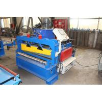 0.12-0.6mm Cut To Length Machine 1300mm Width Full Automatic Leveling Manufactures