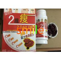 Buy cheap Femal Super Extreme Plus Slimming Tablets , 2 Day Diet Super Slim Capsule from wholesalers