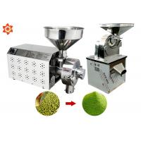 380V Automatic Food Processing Machines Electric Corn Grinder Machine Manufactures