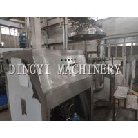 China Cream Homogenizer Machine , Food Homogenizer Machine Tank on sale