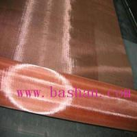China xinxiang bashan Copper Square woven Wire Mesh on sale