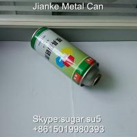 Metal tin cans Diam.57 height 150mm for mould rust protection agent Manufactures
