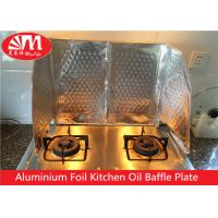 Quality Kitchen Aluminium Foil Products Oil Baffle Plate Natural Silver Surface Keep Kitchen Clean for sale