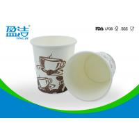 300ml Take Away Coffee Paper Cups SGS FDA LFGB Standard With Plastic Lids Manufactures