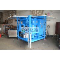 Weather Proof Type Vacuum Heating Treatment Insulating Oil Purifier Machine 9000LPH Manufactures
