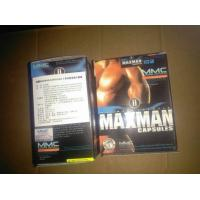 China MAXMAN II Natural Male Performance Supplements Penies Enlargement Pills Stronger on sale