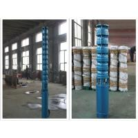Irrigation Deep Well Submersible Water Pump , 3 Inch Submersible Water Well Pump Manufactures