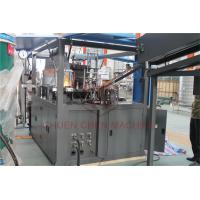 Sliding Preform Delivery Bottle Blow Mould Machine / PET Bottle Stretch Blowing System Manufactures