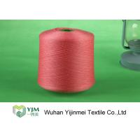 Ring Spun Dyed Polyester Yarn 60s/2 , Polyester Dope Dyed Yarn OEM Service Manufactures