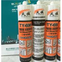 Doors Acetoxy Silicone Sealant Organic One Components Adhesives for sale