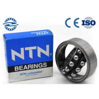 Easy Replacement Self Aligning Double Row Ball Bearing 2200k 10 mm * 30 mm * 9 mm Manufactures