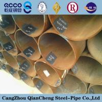 China pipe api 5l grade x52 carbon steel tube on sale