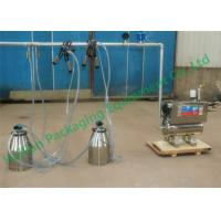 China Farm Equipment Cow Milker Machine with Horizontal Vacuum Buffer Tank on sale