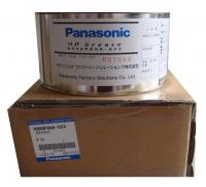 PANASONIC MP GREASE EN990PANA-023 Manufactures