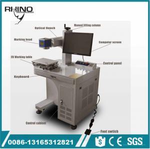Jewelry Fiber Laser Marking Machine , Industrial Laser Marking Equipment Manufactures