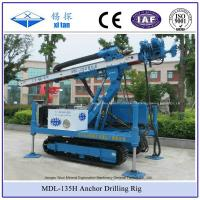 MDL-135H High Hoist Rig Anchor Drilling Rig Crawler Mounted Multifunctional Drilling Machine Manufactures