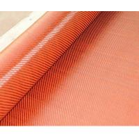 Color Hybird Kevlar Carbon Fiber Cloth Manufactures